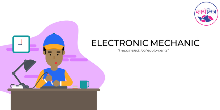 Large electronic mechanic 2 01
