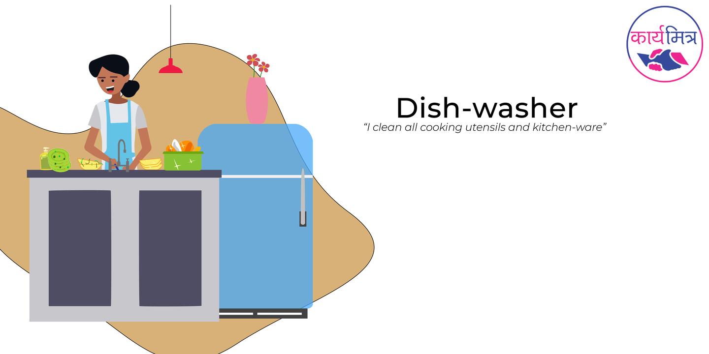 Large dishwasher 01