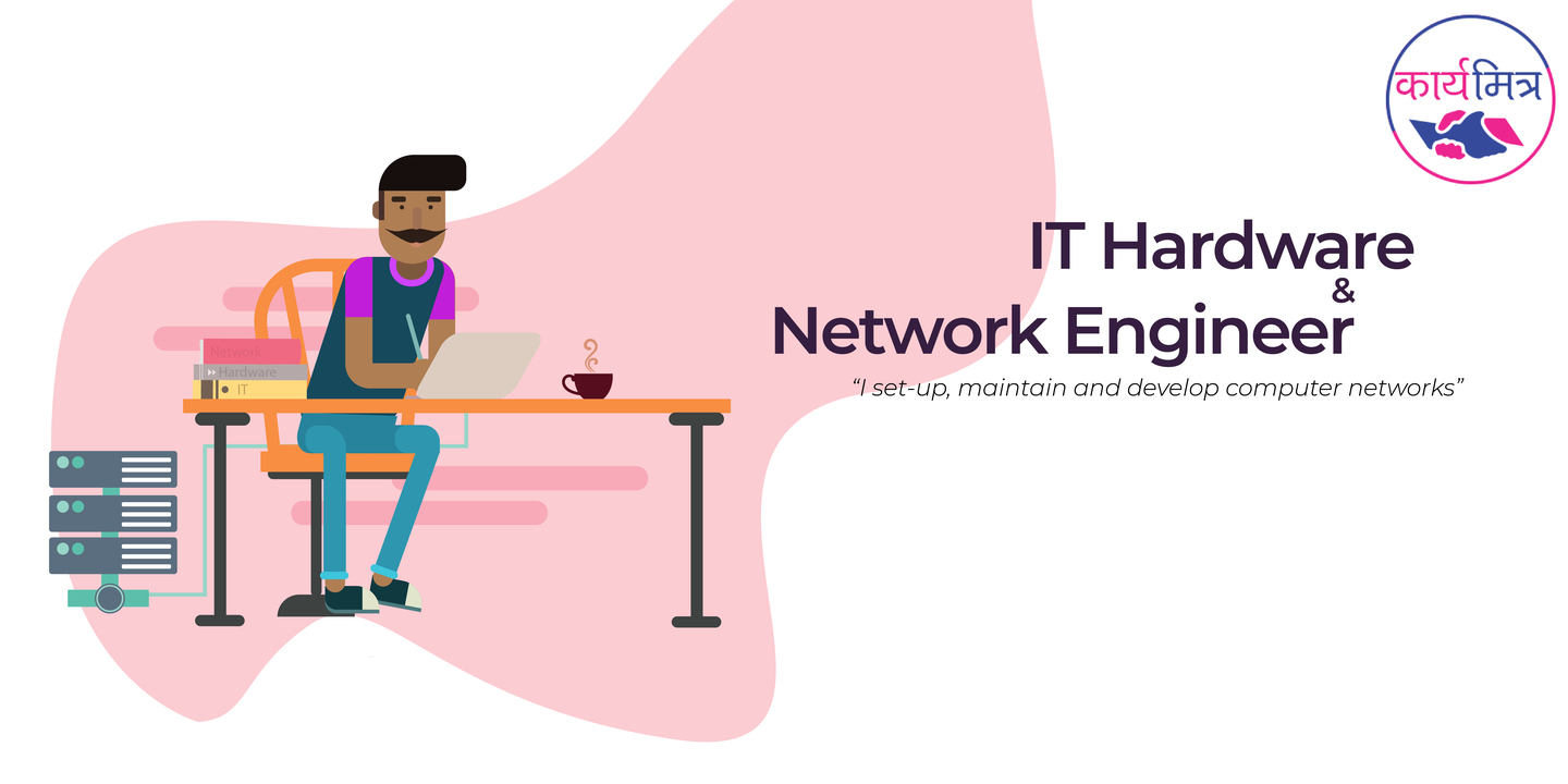 Large itnetwork 01