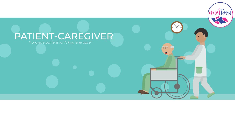 Large patient caregiver 01