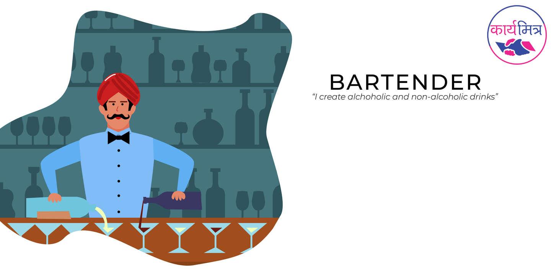 Large bartender