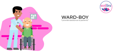 Medium ward boy 01
