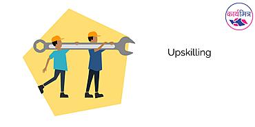 Medium upskilling1.1