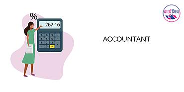 Medium accountant