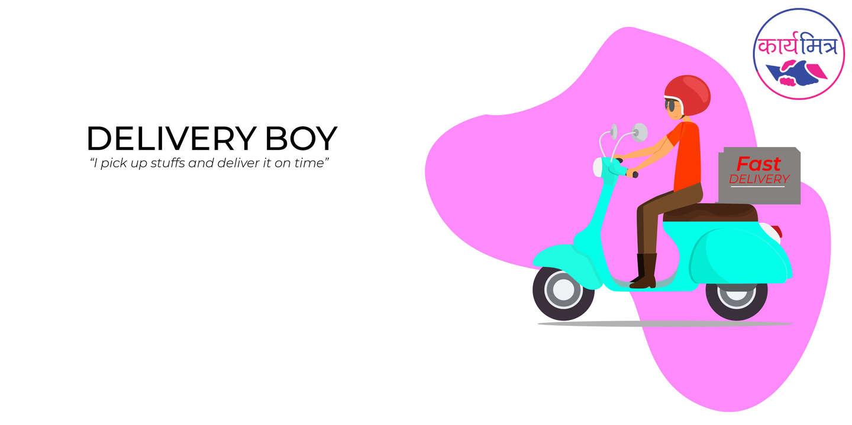 Large deliveryboy